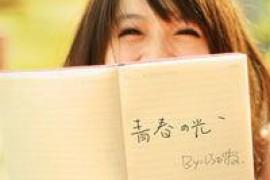 【广州师大教育】教师资格证这几个问题,绝对有你想要的!